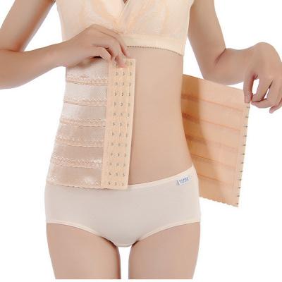 汐诗雅产后收腹带束腰带衣束腹带减肚子收胃健身不卷边腰封塑身衣女