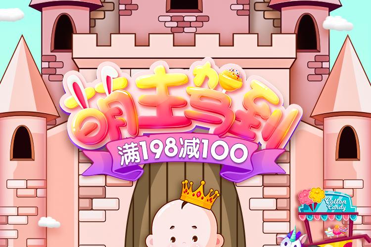 [苏宁易购]母亲卖萌节领198-100生活家电母婴卷 - Luck4ever.Net