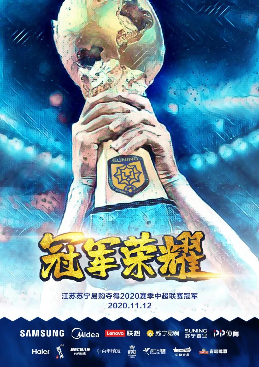 http://image2.suning.cn/uimg/cms/img/160552172946524246.jpg