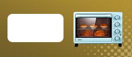你的私房烘焙