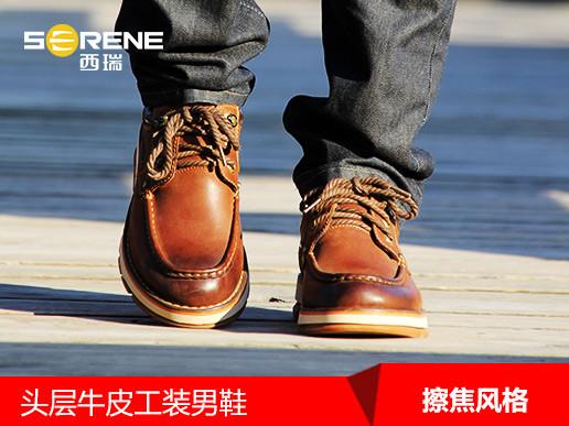 西瑞男士休闲皮鞋英伦皮质牛皮休闲鞋子男鞋流行潮鞋