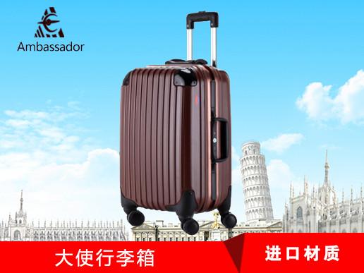 大使标准登机箱双排飞机轮拉杆箱18寸