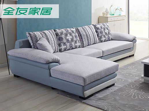 全友家居 沙发 皮布艺沙发 可拆洗大小户型客厅沙发