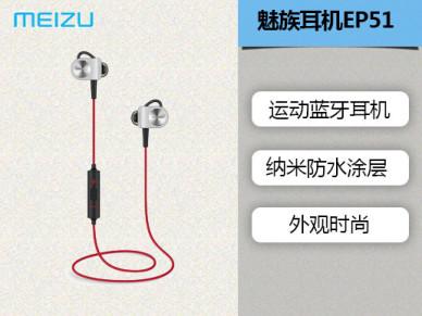 0 ¥ 罗技(logitech)m186无线鼠标 红色 ¥ 64.