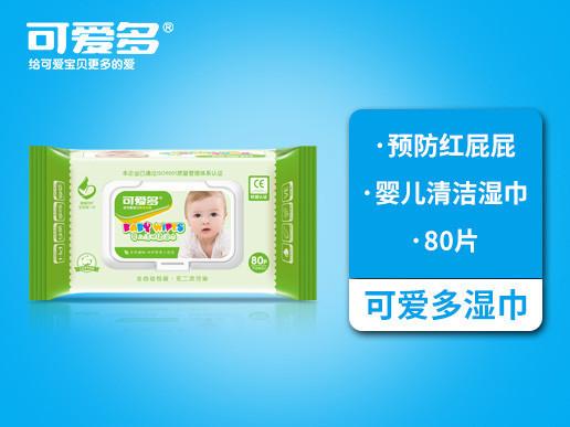 可爱多婴儿洁肤柔湿巾80片盖装