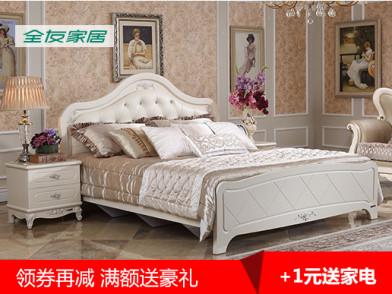 【爆】全友家居 婚床法式床 软靠双人床 欧式大床两色可选 121503