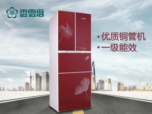 香雪海bcd-290hn 290升 小对开门冰箱