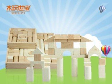 清水积木建构图片
