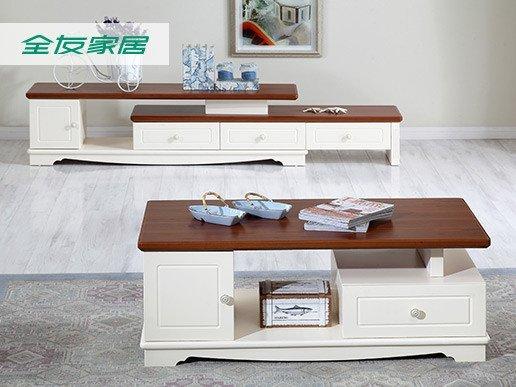 全友家居 时尚电视柜茶几组合 现代客厅家具