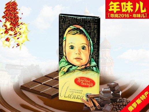 俄罗斯爱莲巧阿伦卡巧克力大头娃娃巧克力100g