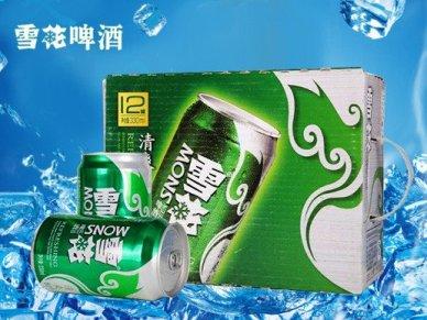 0 ¥ 青岛啤酒 经典(11度)330ml*24罐 ¥ 89.