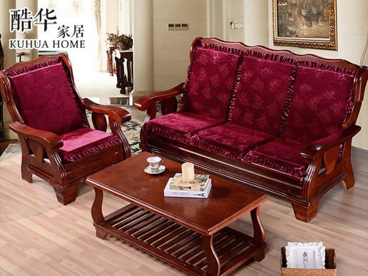 酷华家居 可拆洗实木沙发坐垫