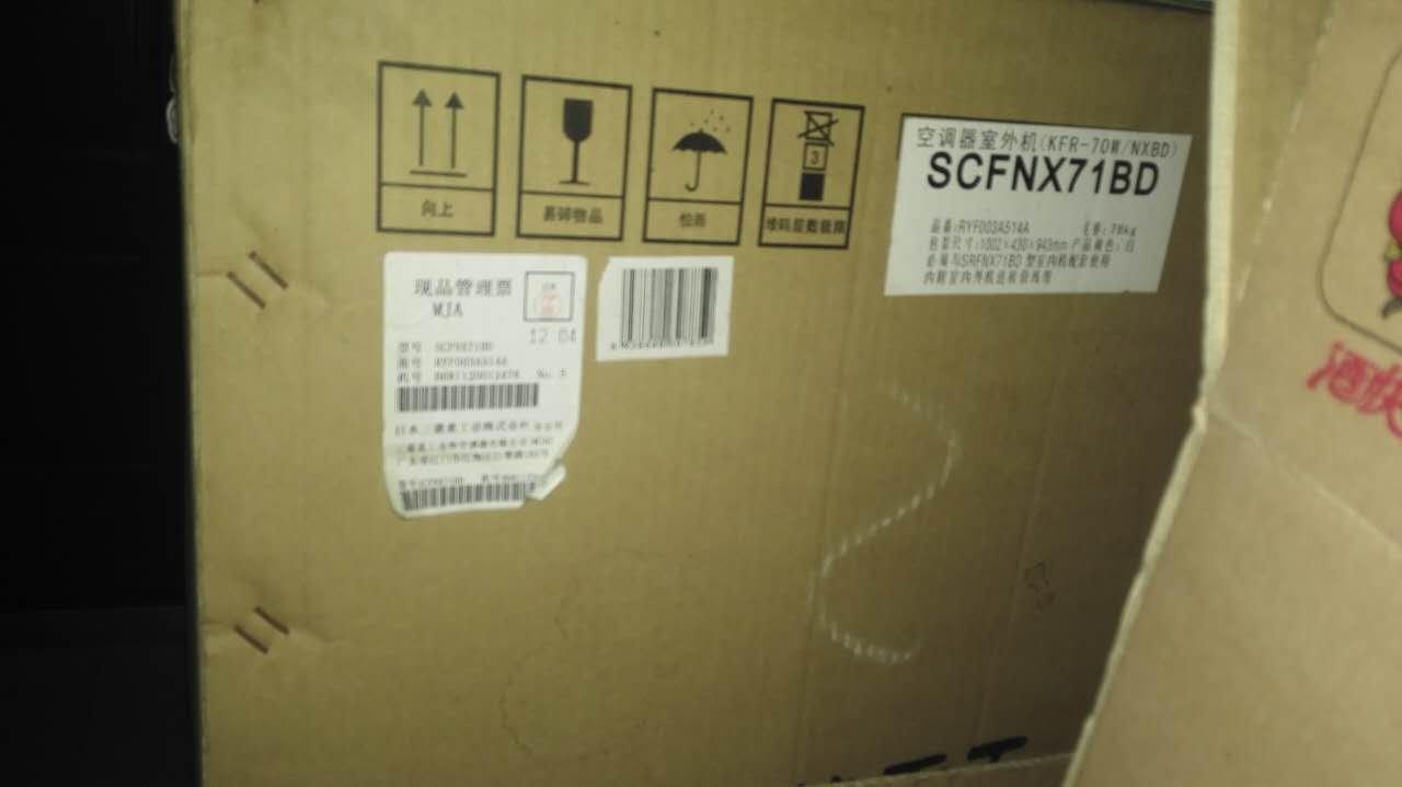 全新 未拆 封三菱重工3 p柜式空调
