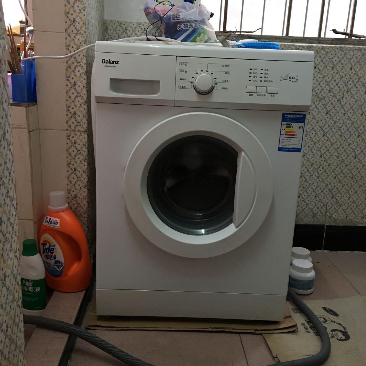 二手格兰仕滚筒洗衣机交易