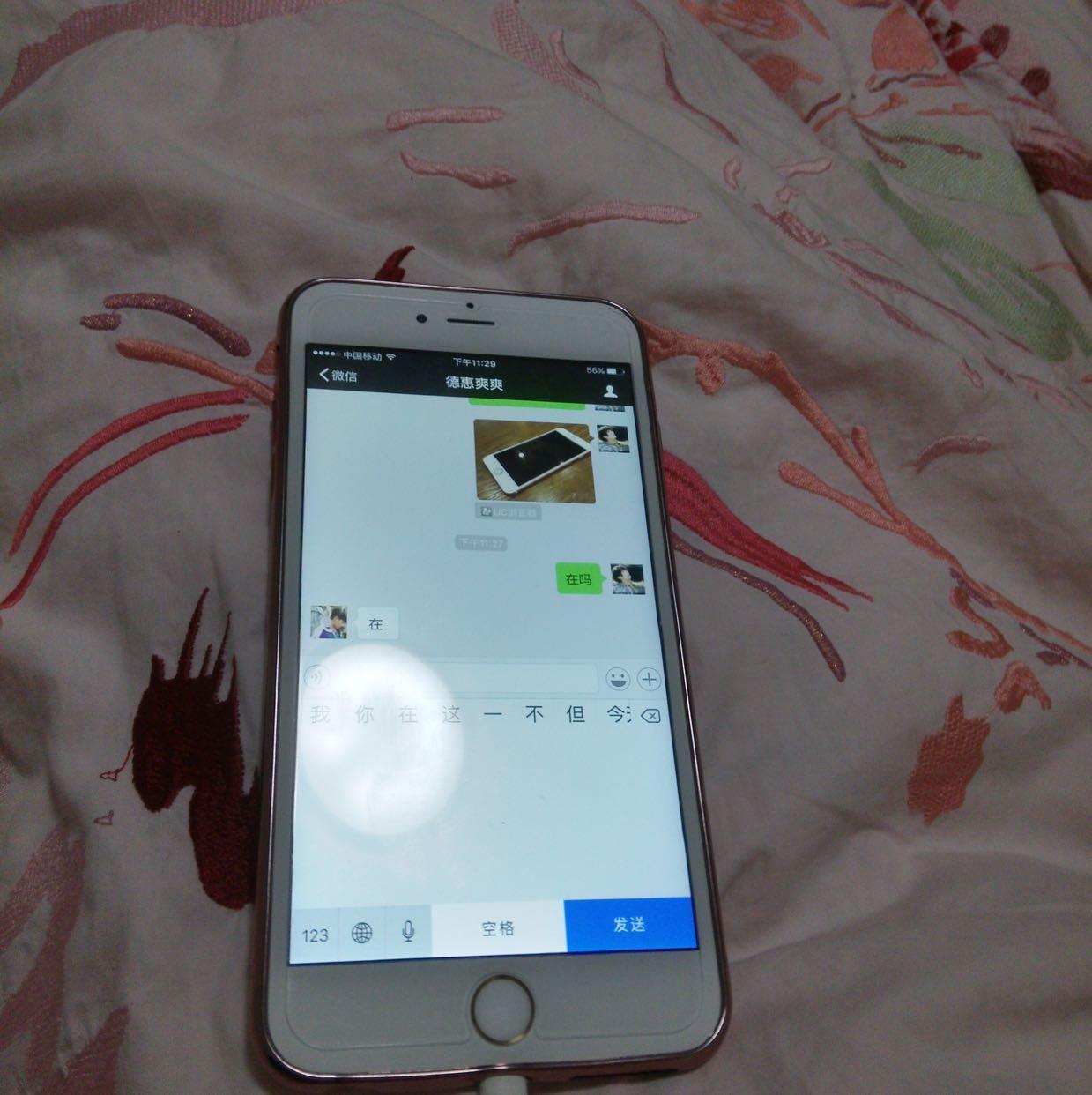 二手苹果iphone 6s plus16g交易