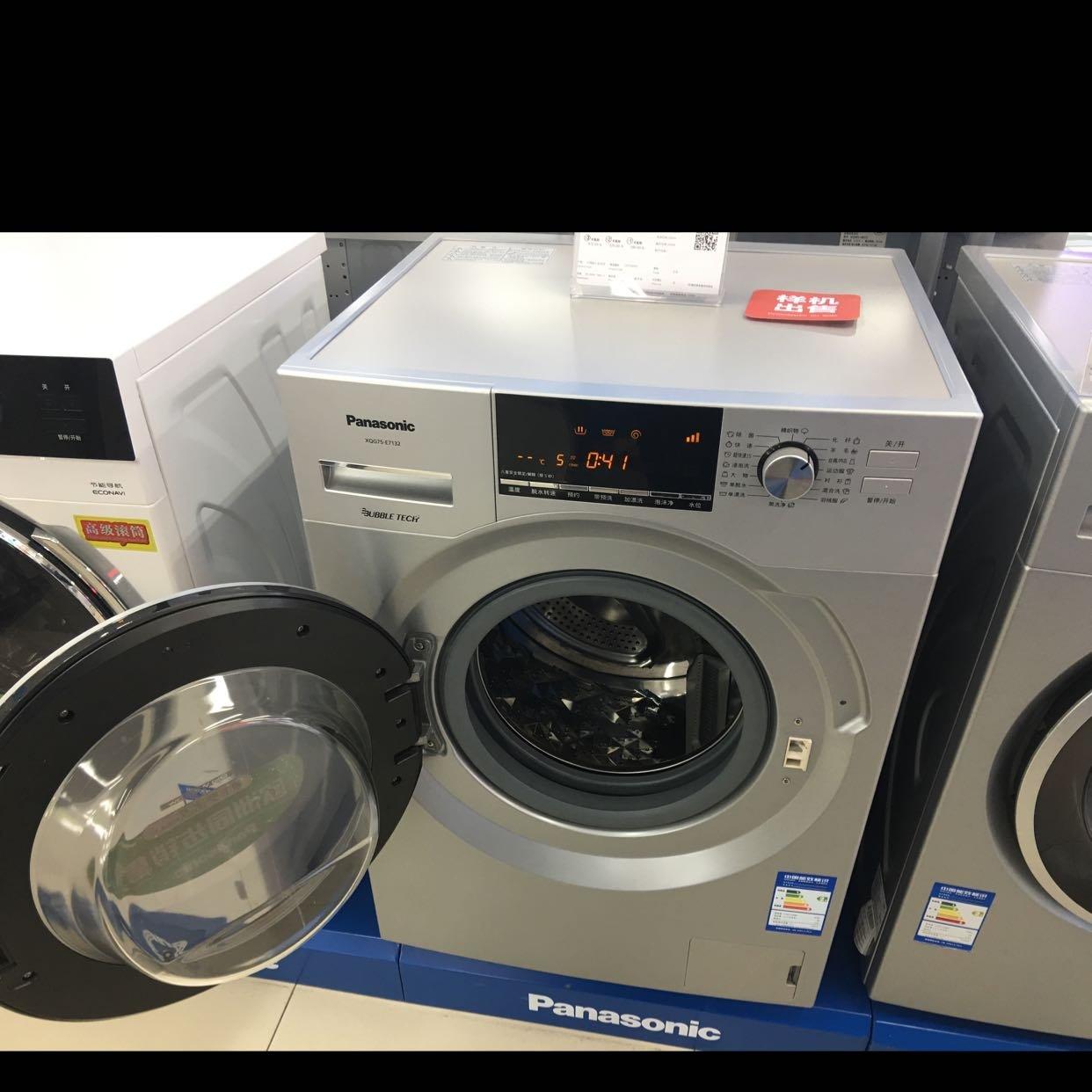 二手松下洗衣机滚筒xqg75-e7132交易