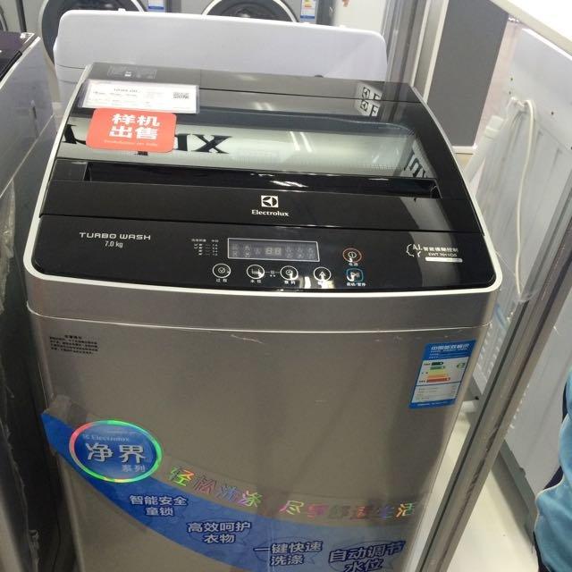 二手伊莱克斯洗衣机交易