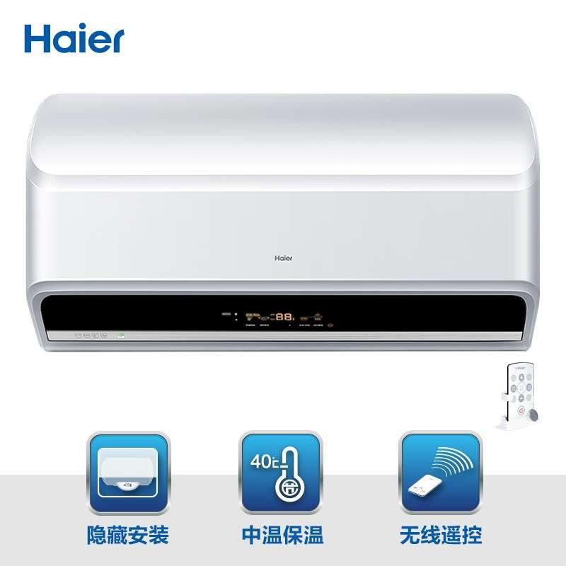 【购自苏宁】海尔电热水器ec6003-e