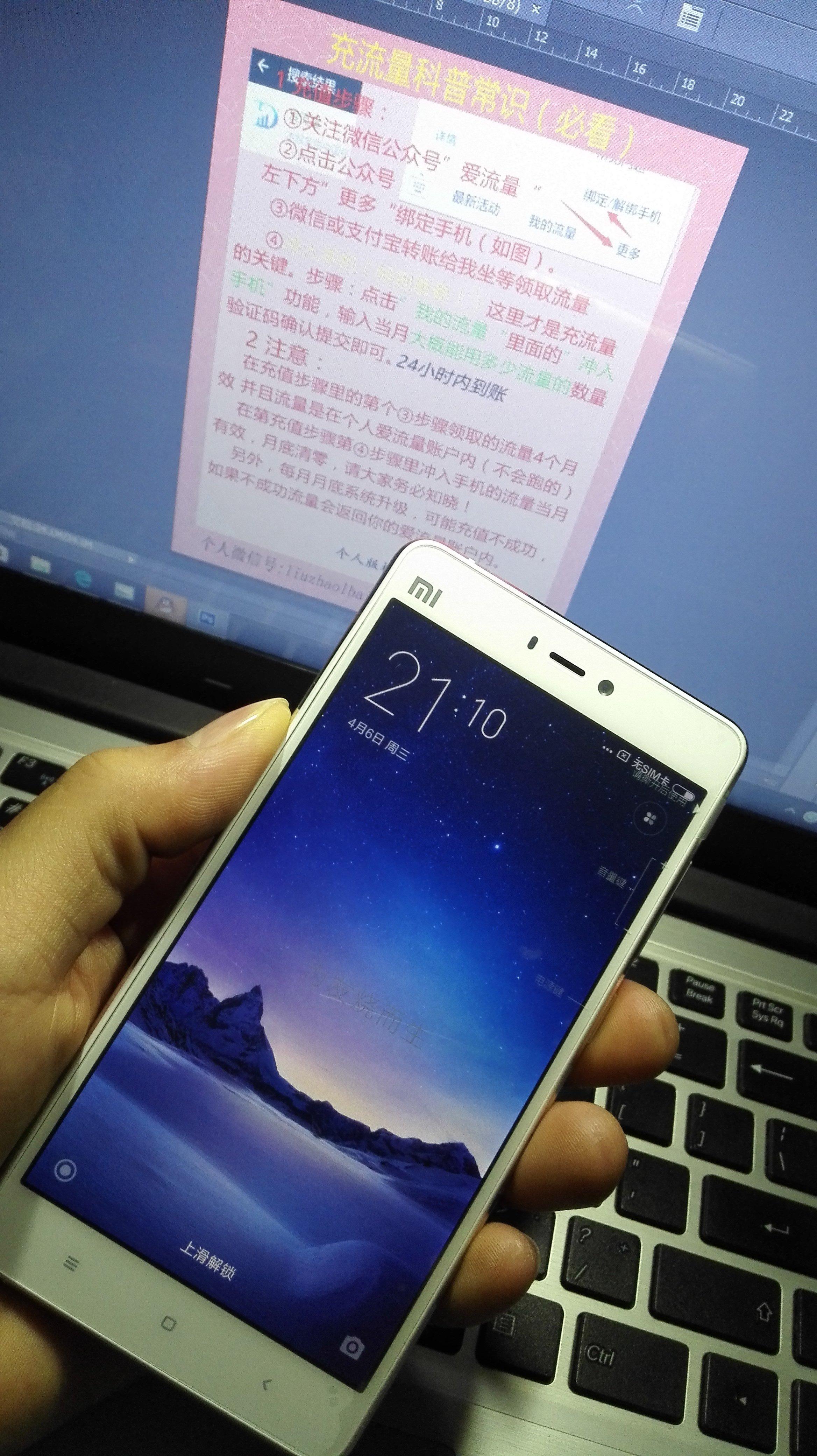 二手小米手机4s 全网通版