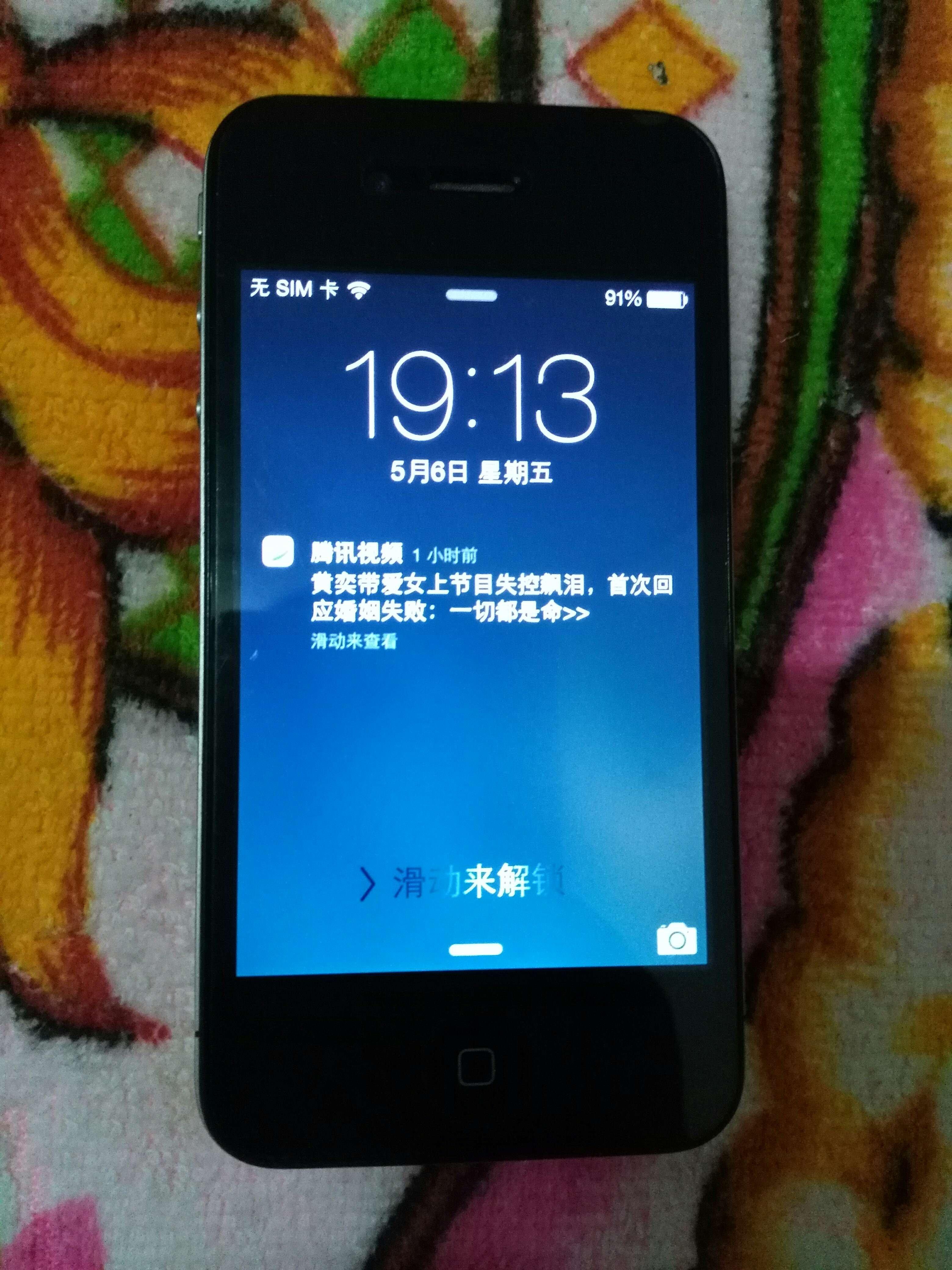 苹果4_苹果手机4,8g