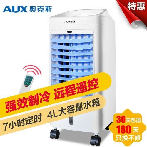 奥克斯(aux)空调扇/冷风扇fls-120lr