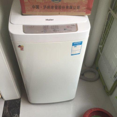 二手海尔5公斤全自动洗衣机交易