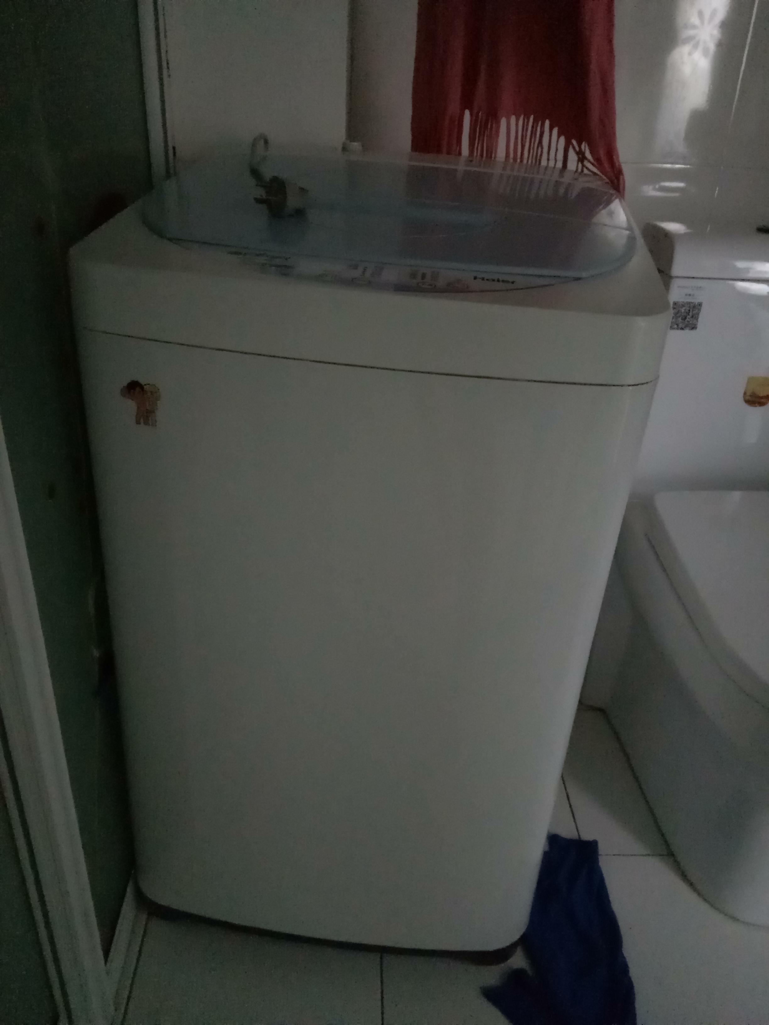 海尔简约全自动洗衣机