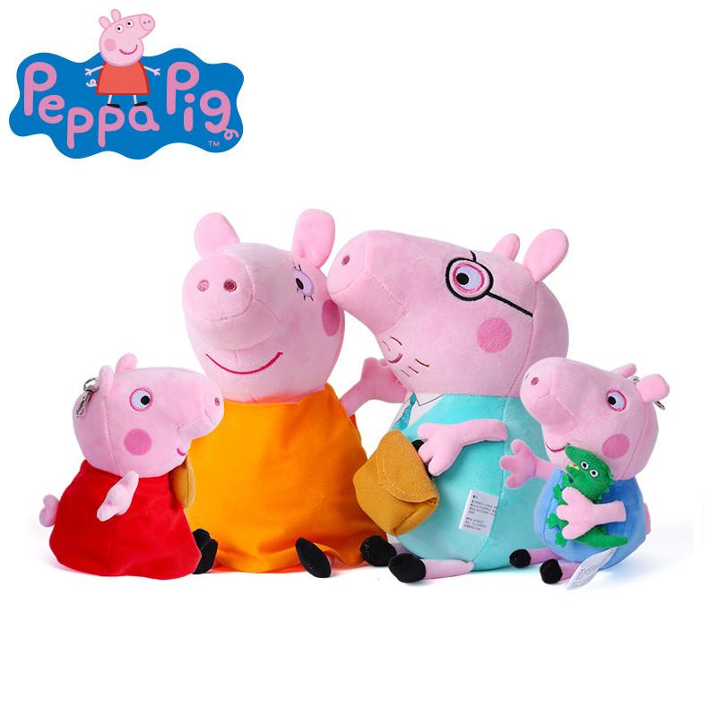 微信头小猪像可爱动物