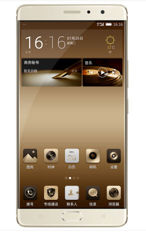 金立【gn8002s】 全网通 金色 128g 国行 95成新m6 plus