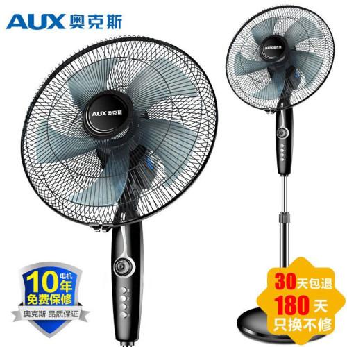 奥克斯(aux)落地电风扇fs-40-a1623