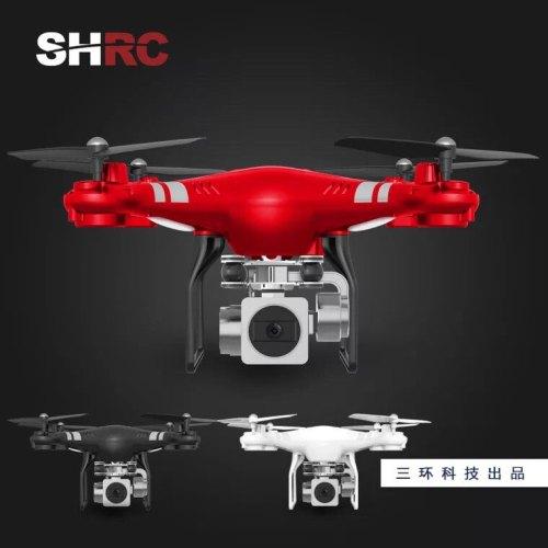 遥控飞机 电调摄像头 定高航拍无人机 四轴飞行器 包邮