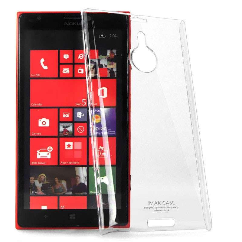 诺基亚920t后壳_IMAK 诺基亚 Lumia 1520 手机套 1520保护套 诺基亚1520手机壳 1520 保护 ...