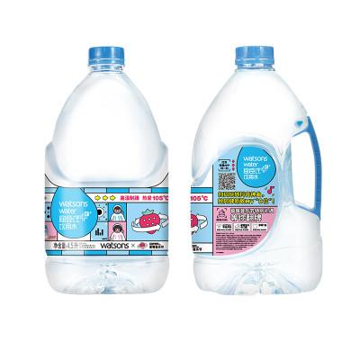 自营屈臣氏(Watsons)矿物质饮用水4.5L*4整箱