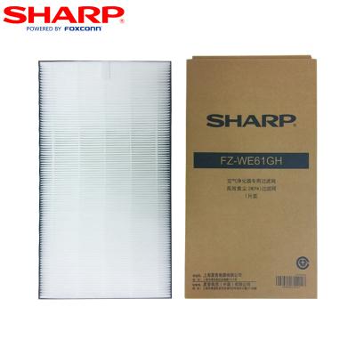 夏普(SHARP)空气净化器滤网FZ-WE61GH 适用KC-WE61-N/W KC-W380S-W/N HEPA网