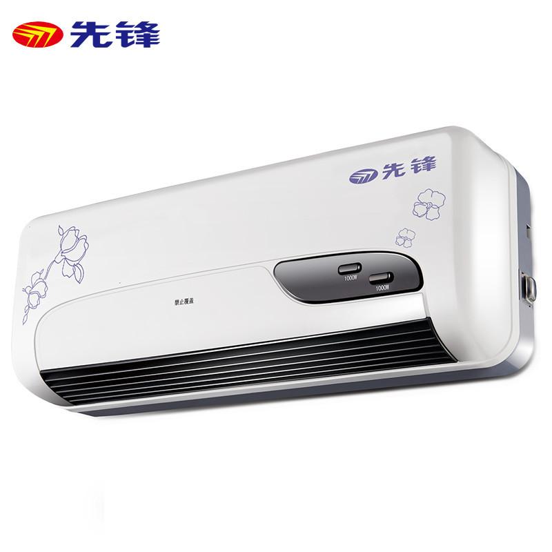 SINGFUN 先锋 HN311PB-20 壁挂式取暖器