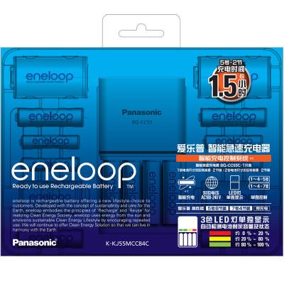 松下Panasonic爱乐普五号七号充电电池镍氢急速智能家庭套装附5号8粒+7号4粒+1号转换筒2粒+2号转换筒2粒