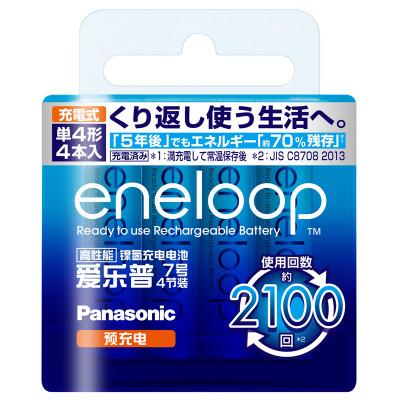 松下Panasonic爱乐普七号7号4粒充电电池镍氢800mah高性能 话筒相机儿童玩具体重秤批发遥控器鼠标电池