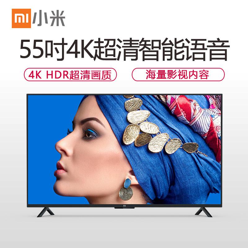 MI 小米 电视4A 标准版 55英寸 4K超 HDR 智能液晶电视(2GB+8GB大内存 四核64位处理器)