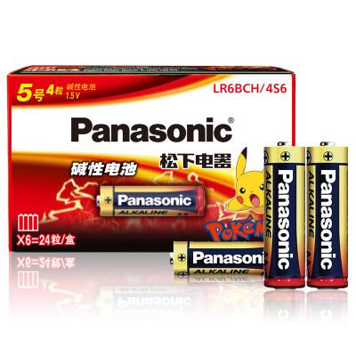 松下(Panasonic)通用碱性5号五号干电池24粒盒装适用于遥控器玩具话筒挂钟录音笔