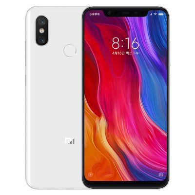 【到手价2479】Xiaomi/小米 小米8 白色 6GB内存 128GB 移动联通电信4G全网通手机2699.00