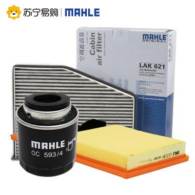马勒三滤套装适用于新捷达/新波罗/新桑塔纳1.6L机滤+空滤+空调滤