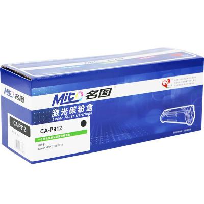 名图(Mito)CA-P912黑色墨粉盒适用佳能CRG912硒鼓925 MF3010 3108 6018 CB435A
