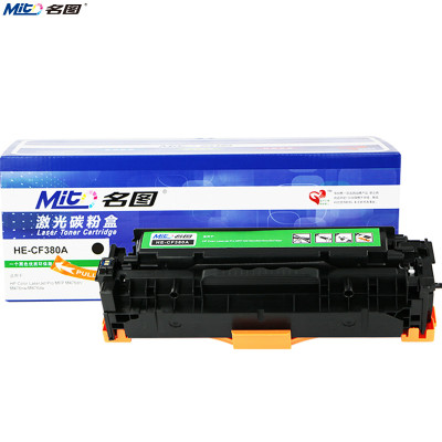 名图(Mito)适用惠普CF380A硒鼓 HP M476dw M476dn HP312a CE410A 彩色墨粉盒