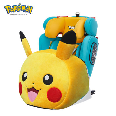 儿童汽车安全座椅精灵宝可梦-皮卡丘座椅Isofix接口0-12岁婴儿可躺汽车用