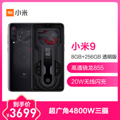 Redmi7A 2GB内存 磨砂黑 16GB