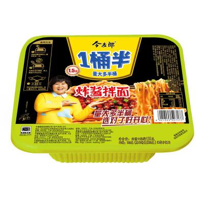 苏宁超市自营今麦郎方便面一桶半炒面炸酱拌面碗装泡面(干拌面)单桶装