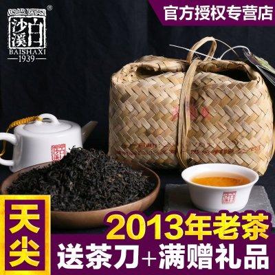 湖南安化黑茶 白沙溪一级散茶 2013年天尖茶竹篓装2000g陈茶老茶
