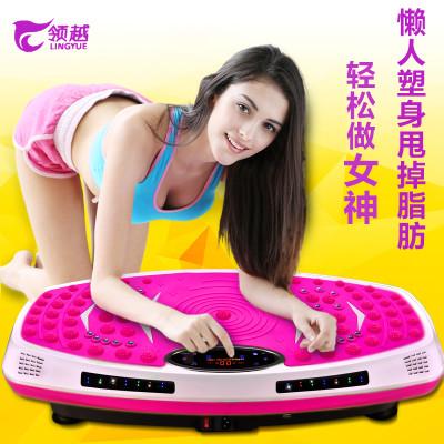 领越甩脂机懒人音乐塑身瘦身机有氧运动健身器材震动抖抖机68x38x14cm承重150KG