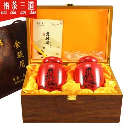 送礼金骏眉红茶礼盒装200克武夷山特级桐木关武夷山正山小种茶叶礼盒装