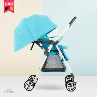 VIKI威凯婴儿推车轻便折叠可躺可坐便携式宝宝手推车双向儿童推车S1701H